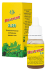 Vetom 2.26 - drops of 10 ml