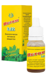 Vetom 3.22 - drops of 10 ml